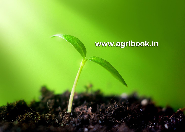 agribook